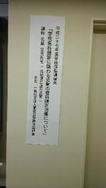 Dsc_0599_4